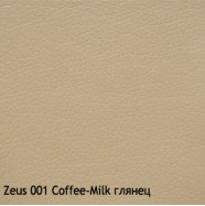 Zeus 001 Coffe-Milk 0.31м