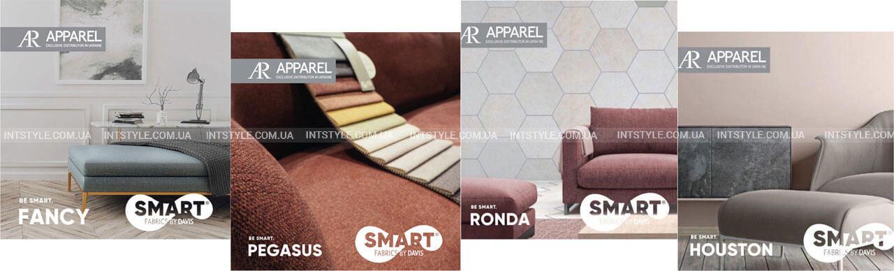 Мебельные ткани Аппарель Apparel ткани для дома для дивана кровати кресла стула