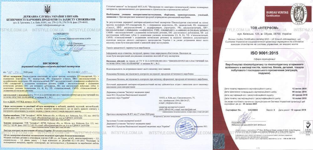 Поролон сертификаты качества ППУ АСАТ ИНТЕРФОАМ INTERFOAM