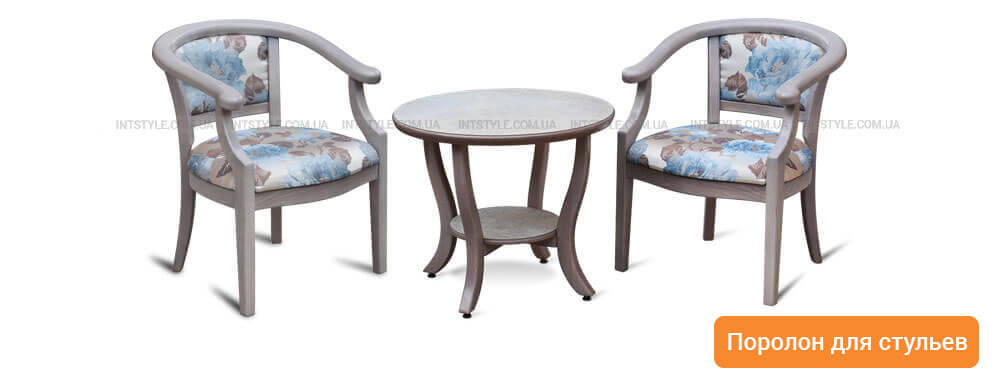 Поролон ППУ для кресел и стульев паралон