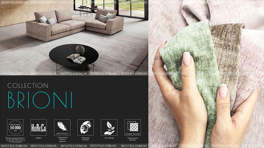 Мебельные ткани премиум сегмент. Классика в современном прочтении - тренд 2020 года
