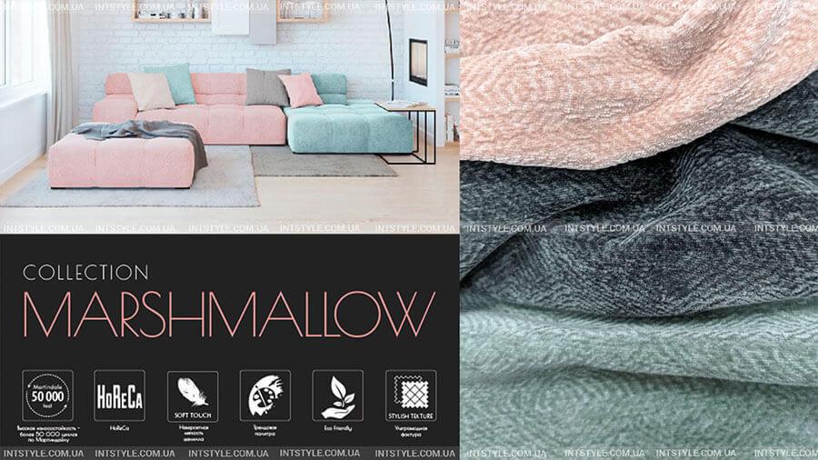 Мебельные ткани премиум сегмент. Эстетика простоты и вдохновение природой - тренд 2020