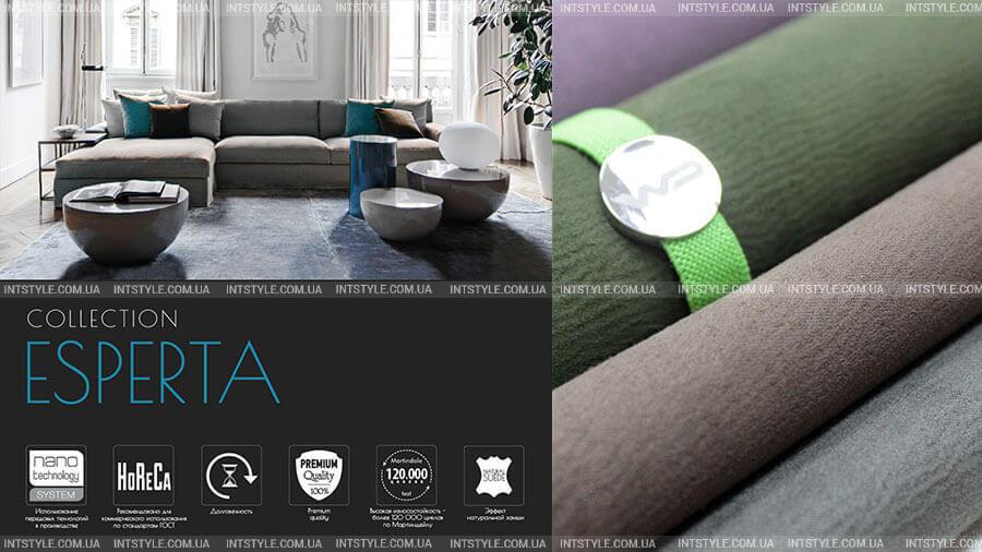 Мебельные ткани Horeca тренды 2020