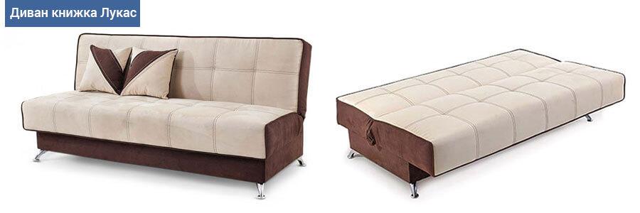 Реставрируем диван книжку. Наполнители дивана. Необходимые материалы для ремонта.